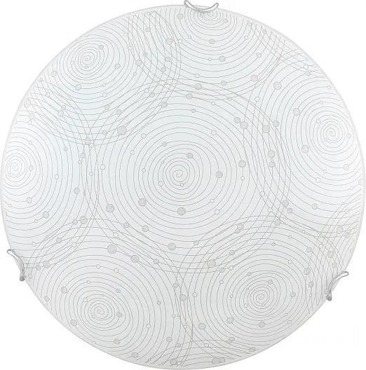 Rábalux 3236 Lampy UFO chróm biely LED 18W