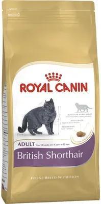 Granule pre mačky Royal Canin FHN British Shorthair 2 kg