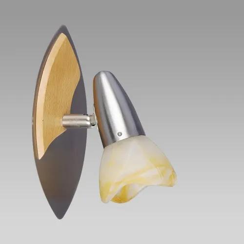 Prezent 460 Sissi jednobodové svietidlo