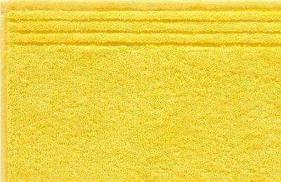 Žínka MEMORY, žltá, 16 x 21 cm