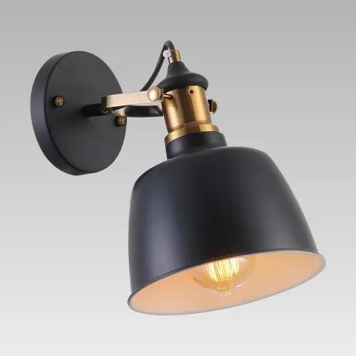 Prezent 92046305 nástenné svietidlo Famosa 1x40W | E27