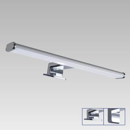 Prezent FONTEA DUALFIX LED/12W,4000 K,IP44