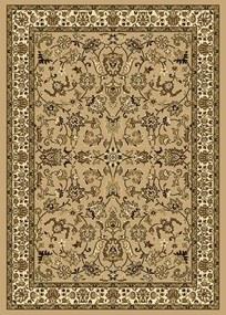 Spoltex koberce Liberec Kusový koberec Samira New Beige 12002-050 - 200x280 cm