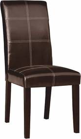 TEMPO KONDELA Rory 3 New jedálenská stolička tmavohnedá / tmavý orech