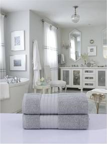 Sada 2 svetlosivých bavlnených osušiek Muller Textiels, 70 × 140 cm