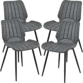 [en.casa]® Jedálenská stolička 4x AACM-9032