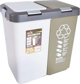 Odpadkový kôš DUO na triedenie odpadu Barva: biela/hnedá, Velikost: 20 l, 37x24x37 cm